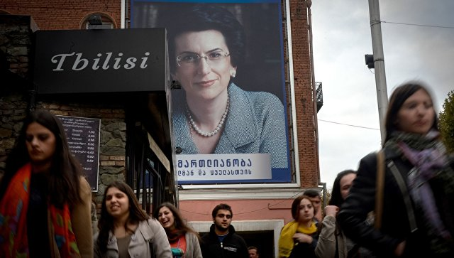 Грузия выборы