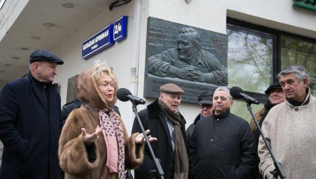 В Москве появилась мемориальная доска режиссеру Андрею Гончарову