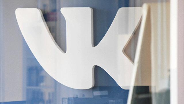 """Суд предложил доработать иск к """"ВКонтакте"""" за разглашение личных данных"""