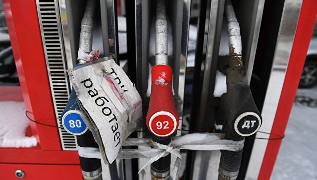 Козак поручил проверить информацию о дефиците топлива на независимых АЗС