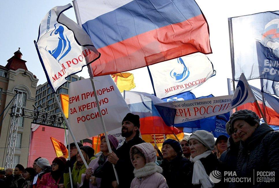 Участники митинга-концерта на Корабельной набережной во Владивостоке. 4 ноября 2018 года.