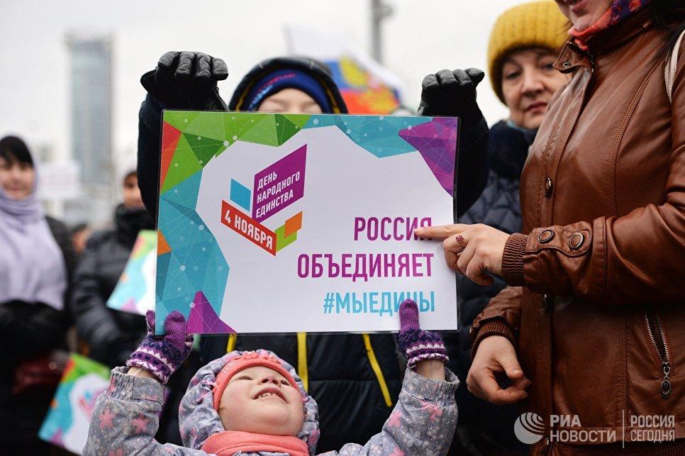 Участники митинга-концерта на площади Труда в Екатеринбурге