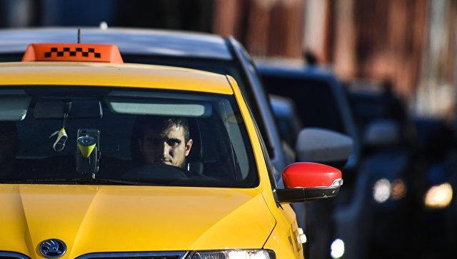 В государственной думе посоветовали вынудить таксистов снимать себя накамеру