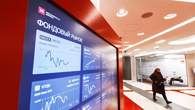 В Мосбирже назвали преимущество торговой войны США и Китая