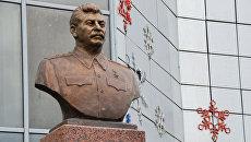 Памятника Иосифу Сталину