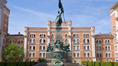 Здание министерства обороны Австрии. Архивное фото