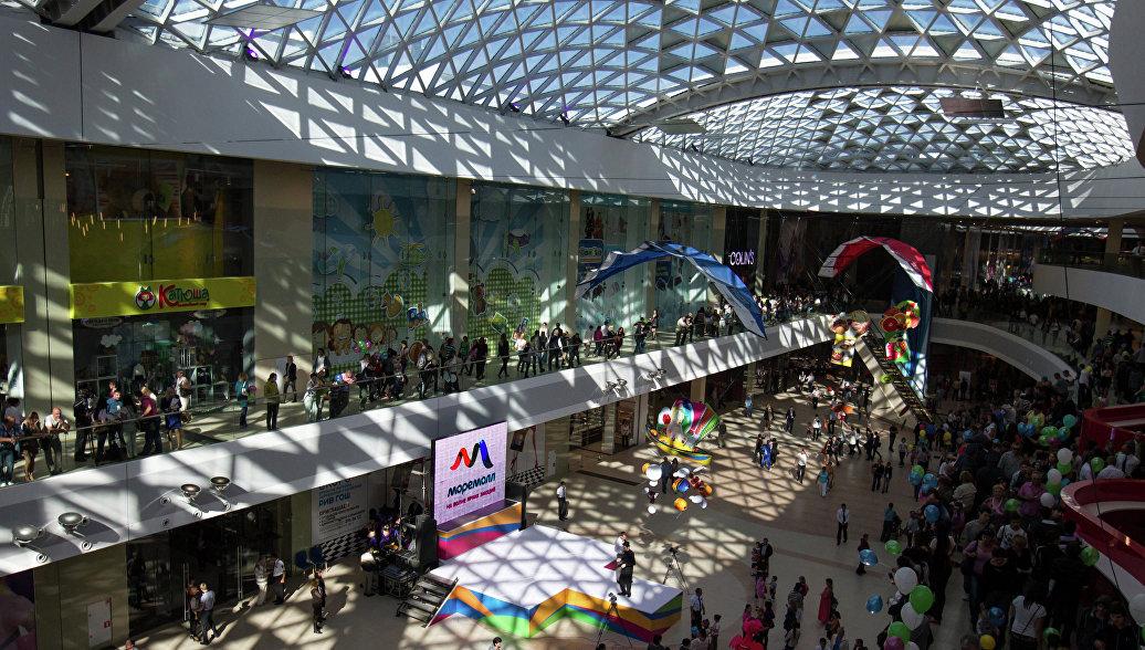 Mall. Archival photo