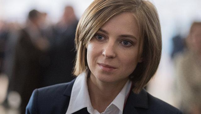 Поклонская рассказала, с какой проблемой столкнулся крымский бизнес в ЕАЭС