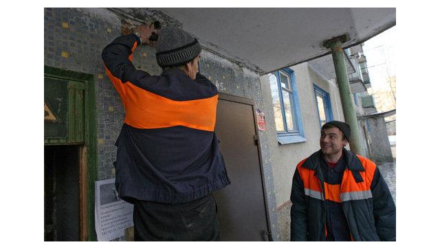 Работа коммунальных служб