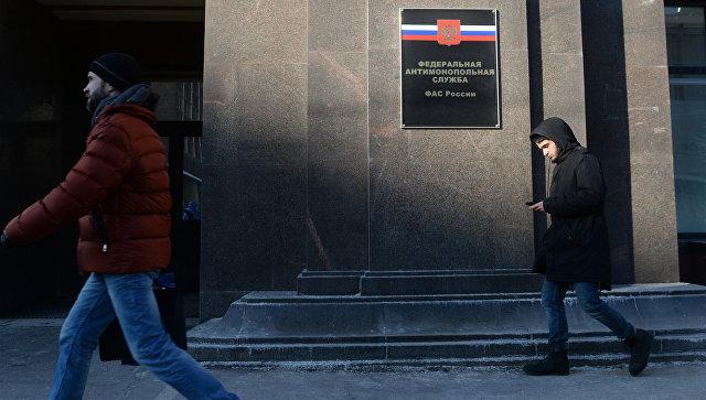 ФСБ подключилась к расследованию хакерской атаки на ФАС