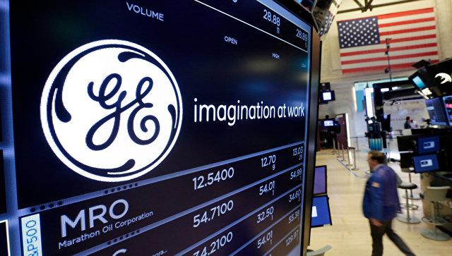 Логотип General Electric на Нью-Йоркской фондовой бирже. Архивное фото