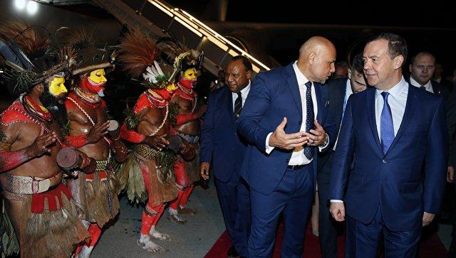 Медведев прибыл в Папуа-Новую Гвинею для участия в саммите АТЭС