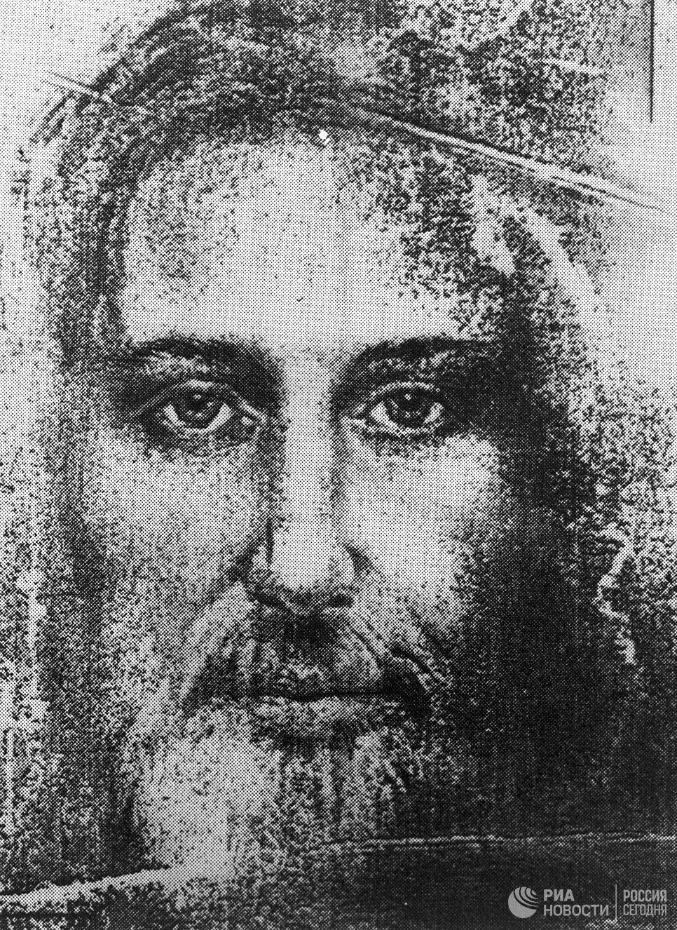 Облик Иисуса Христа. Снимок Туринской Плащаницы. Репродукция
