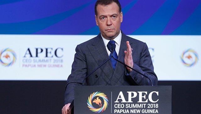 Медведев пообщался с премьерами Японии, Канады и Филиппин в Порт-Морсби