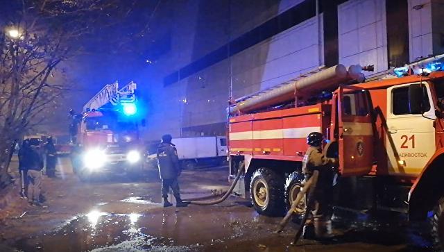 Во Владивостоке возник пожар в торговом комплексе
