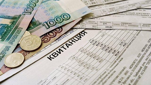 Платежные квитанции за услуги ЖКХ. Архивное фото