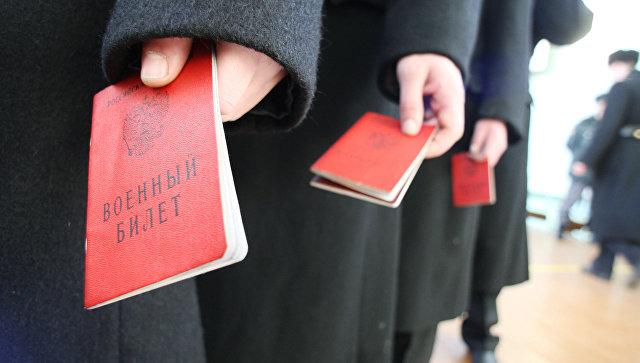 Военнослужащие с военными билетами. Архивное фото