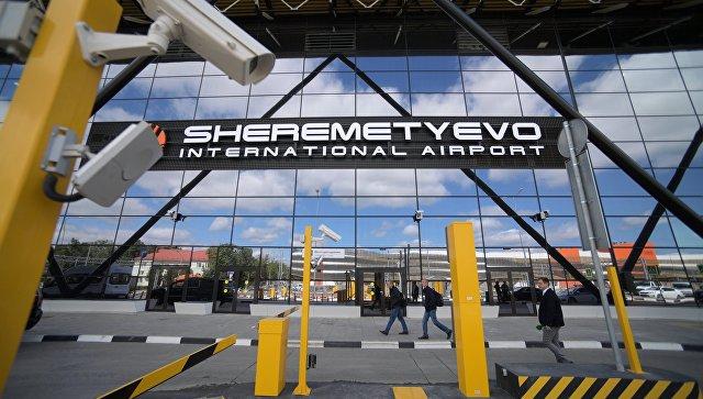 Ространснадзор проверит службу безопасности Шереметьево