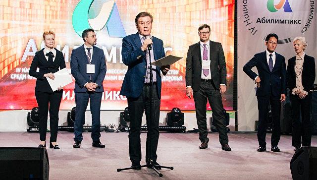 Визитная карточка интеграции: в Москве стартовал чемпионат Абилимпикс