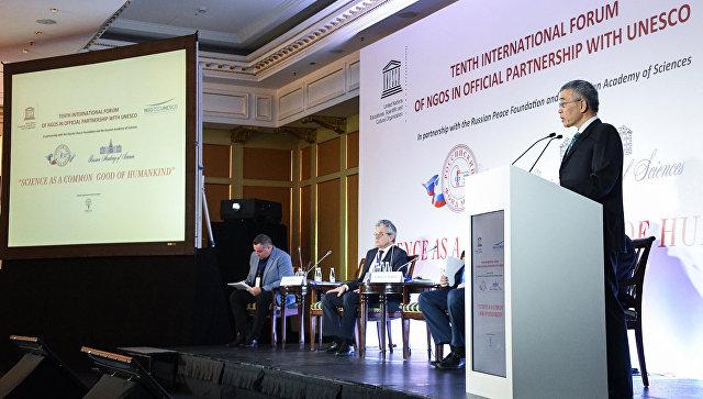 Для науки нет границ: в Москве завершился форум партнеров ЮНЕСКО