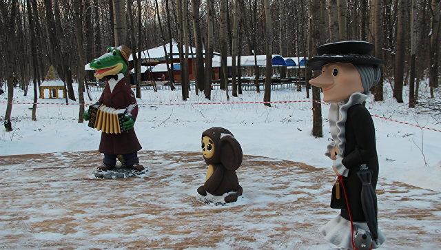 В парке Новочебоксарска появились герои советских мультфильмов