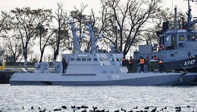 Задержанные украинские корабли. Архивное фото