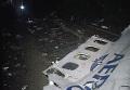 Потерпевший катастрофу пассажирский самолет Boeing-737