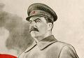 """Плакат Тоидзе И.М. """"Сталин ведет нас к победе!"""". 1943 год."""
