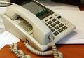 С 1 марта 2009 года повышаются тарифы на услуги местной телефонной связи, предоставляемые МГТС