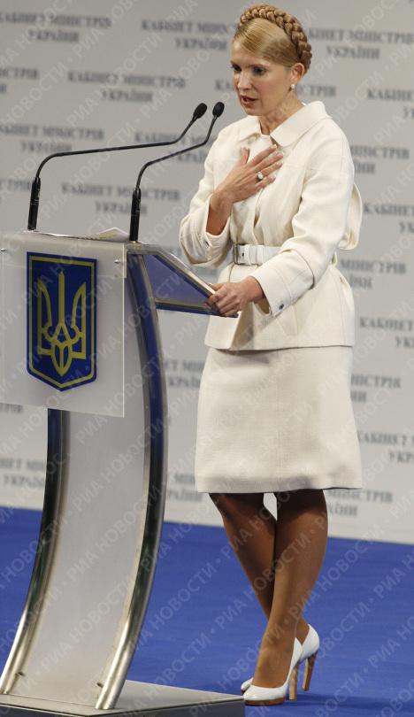 Сексуальная юлия тимошенко онлайн фото 626-829