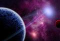 Космос, планета, звезды