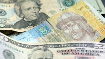 Деньги, архивное фото