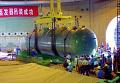 Строительство Тяньваньской АЭС