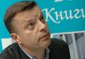 Презентация книги Леонида Парфенова «Намедни»