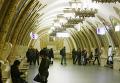 """Станция метро """"Киевская"""" (кольцевая)"""