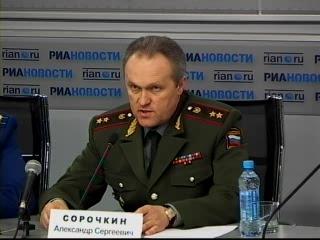Итоги первого года самостоятельной работы военных следственных органов Следственного комитета при прокуратуре Российской Федерации.