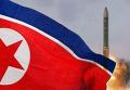Северная Корея. Коллаж РИА Новости