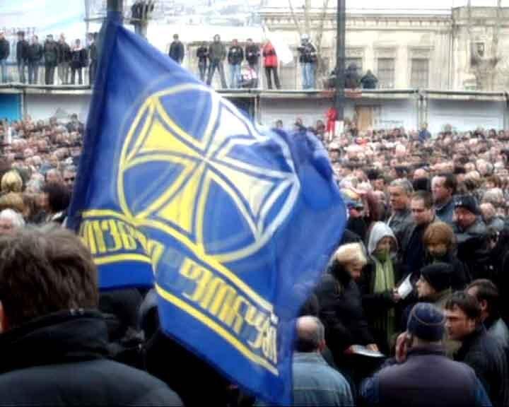 Митинг оппозиции в Грузии