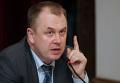 Замминистра промышленности и торговли РФ Станислав Наумов