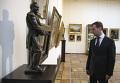 Д.Медведев посетил художественный музей имени Васнецовых