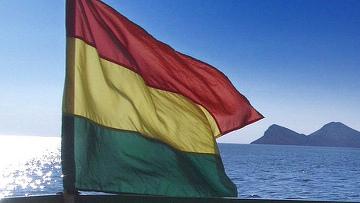 Флаг Боливии. Архивное фото