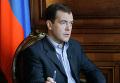 Новая запись в блоге президента РФ Д. Медведева