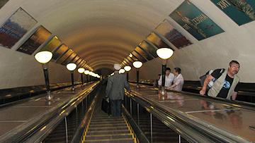 Эскалатор. Архив