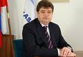 "Президент ""Атомстройэкспорта"" Дан Беленький"