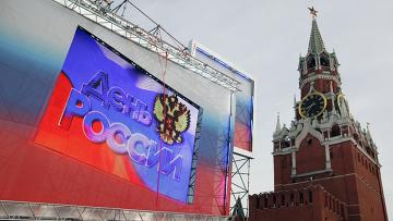 Концерт на Красной площади в День России. Архивное фото