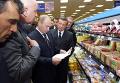 """Владимир Путин посетил супермаркет """"Перекресток"""" в Москве"""