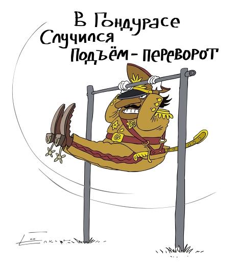 В оккупированном Луганске отключили телевидение и мобильную связь - Цензор.НЕТ 8406