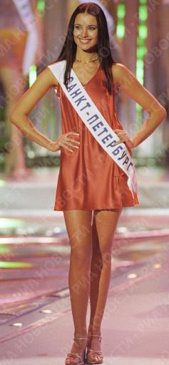 Оксана Федорова - Мисс Россия - 2001