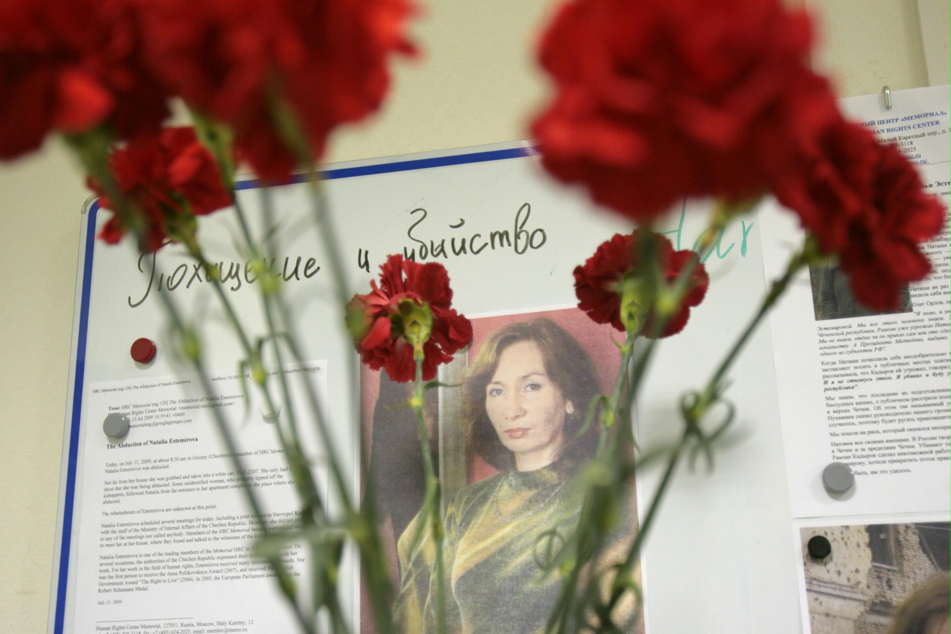 Убита правозащитница Наталья Эстемирова