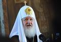 Патриарх Кирилл стал доктором богословия в Киеве